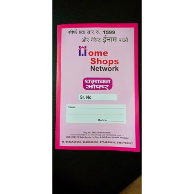 Welcome to Homeshops network  dhamaka offer only 1599/- 1 year 50% discount (after 90 days fo luckydraw) if get not  Gift, 4990/- money back