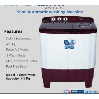 TOSIBA 7.5 Kg 5 Star Semi-Automatic Top Loading Washing Machine (ACE 7.5 TURBO DRY, Wine